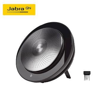 Jabra Speak 710 會議型揚聲器(公司貨)