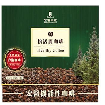 宏醫雙效抗氧化代謝咖啡家庭組-電