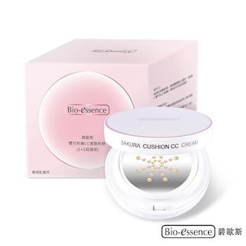Bio-essence碧歐斯 櫻花粉嫩CC氣墊粉餅(正貨+補充超值組)