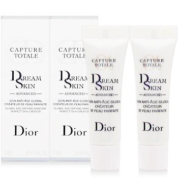 Dior迪奧 超級夢幻美肌萃3ml x2入條狀盒裝版(公司貨)