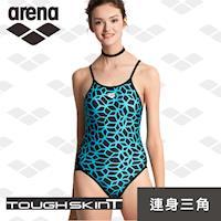 arena 限量 秋冬新款 訓練款 TMS7116WA  女士 連體三角 泳衣 時尚 性感 美背 小胸聚攏 多色