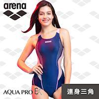 arena 限量 秋冬新款 訓練款 TMS7110WA 女士 運動 連體三角泳衣 保守顯瘦泳裝