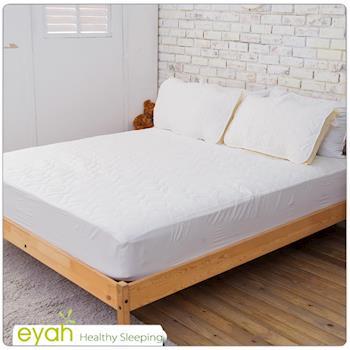 eyah宜雅 台灣製純色加厚舖綿保潔墊床包式雙人3入組(含枕墊*2)-純潔白