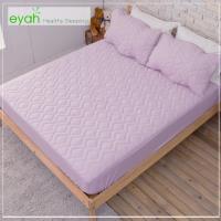 eyah宜雅 台灣製純色加厚舖綿保潔墊床包式單人2入組(含枕墊*1)-魅力紫-新
