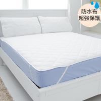 eyah宜雅 製超防水舖綿QQ保潔墊~ 平單式 ~單人2件組 含枕墊~1 ~新