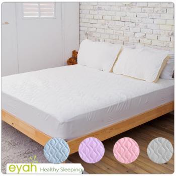 eyah宜雅 台灣製純色加厚舖綿保潔墊床包式雙人特大3入組(含枕墊*2)-多色可選