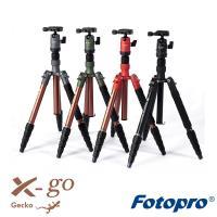 Fotopro 富圖寶 X~go Gecko 鋁合金 三腳架   貨