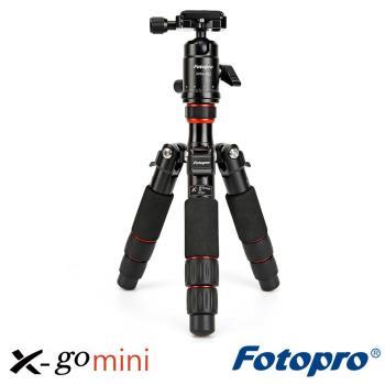 Fotopro 富圖寶 X-go Mini 碳纖維 桌上型 迷你三腳架 (cabon minipro,公司貨)