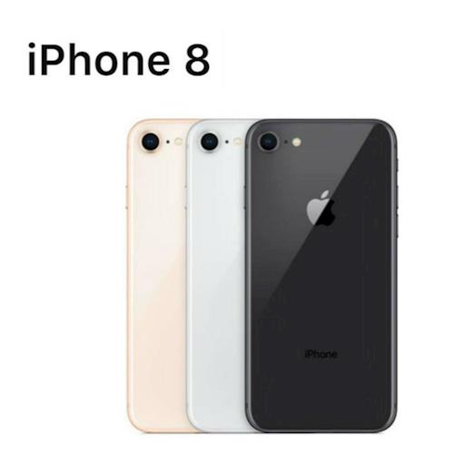 APPLE iPhone 8  64GB 智慧型手機