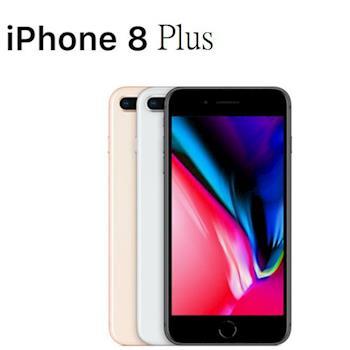 APPLE iPhone 8 Plus 64GB 智慧型手機