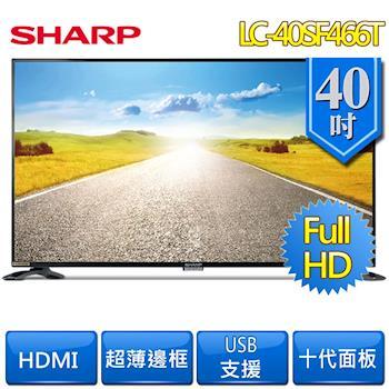 SHARP夏普FHD智慧聯網40吋液晶電視LC-40SF466T