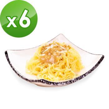 樂活e棧-低卡蒟蒻麵-燕麥涼麵+5醬任選(共6份)