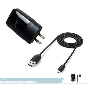 HTC TC P900+USB數據傳輸線(M410) 原廠旅充組 各廠牌手機適用 (台灣hTC公司貨拆售)