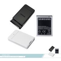 Samsung三星  Galaxy S2 i9100_1650mAh原廠電池+原廠座充 套裝組
