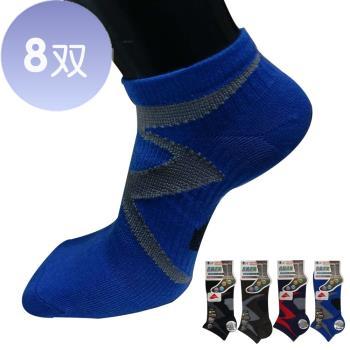 【本之豐】繃帶抗菌消臭運動男性船襪/隱形襪-8雙(加大尺碼可穿 MIT 黑色、灰色、丈青色、藍色)