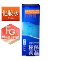 【水平衡】保水網化妝水140ml無酒精添加