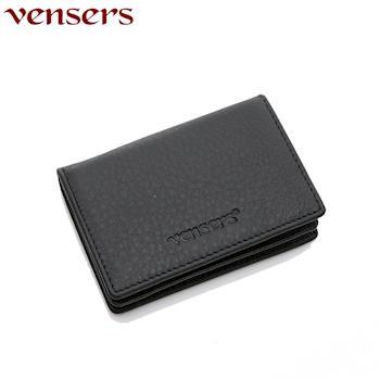 vensers小牛皮潮流個性皮夾黑色名片夾NB802701