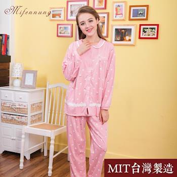 【MFN蜜芬儂】MIT-紳士領結兔棉質居家睡衣