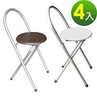 【頂堅】鋼管高背(木製椅座)折疊椅/休閒椅/野餐椅/露營椅/摺疊椅(二色可選)-4入/組
