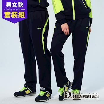 【Dreamming】男女時尚拼色潮款休閒運動長褲(綠藍)