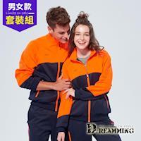 【Dreamming】男女運動拼色潮款休閒時尚外套 (橘藍)