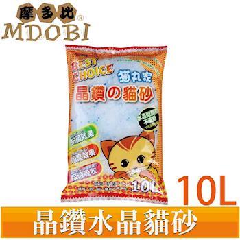 【MDOBI摩多比】貓丸家 晶鑽抗菌水晶砂(10L)