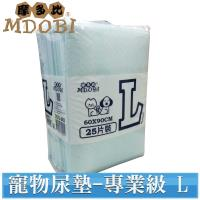 MDOBI摩多比-業務用專業級寵物用尿布 L號-60X90-25枚