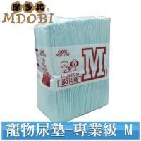 MDOBI摩多比-業務用專業級寵物用尿布 M號-45x60-50枚