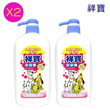 祥寶 寵物沐浴精1000ml 2瓶 (皮膚病-成、幼、犬、貓適用)