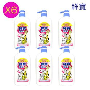 祥寶 寵物沐浴精6瓶x1000ml(皮膚病-成、幼、犬、貓適用)