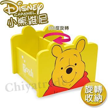 【迪士尼Disney】小熊維尼 360旋轉收納盒 筆盒 筆桶 飾品盒 置物盒(台灣製正版授權)