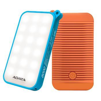 ADATA D8000L 防水 行動電源 照明燈 探照燈 求救燈
