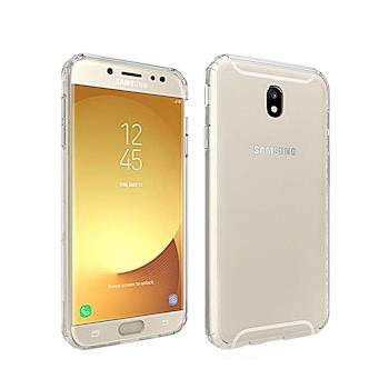 QinD SAMSUNG Galaxy J7 Pro/J7(2017) 雙料保護套