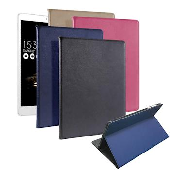 For ASUS ZenPad 3S 10吋 Z500M 品味皮革紋支架保護皮套