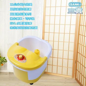 日本Sanki SPA加熱足浴機(陽光黃)+日本製 驅蚊冰涼墊