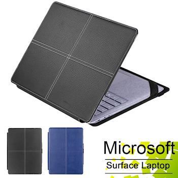 微軟 Microsoft Surface Laptop 13.5吋筆記型電腦專用薄型皮套 保護套 (加贈專用亮面保護貼)