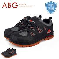 【HANG TEN】強韌網布.耐磨厚底.防穿刺鋼頭鞋 (7727)