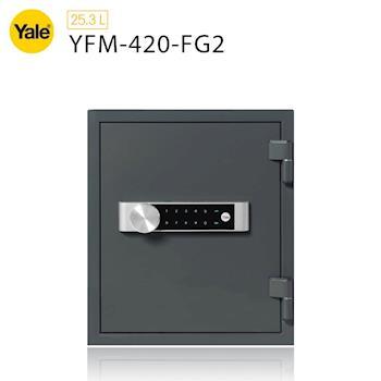 耶魯 Yale密碼觸控防火款保險箱/櫃_(YFM-420-FG2)