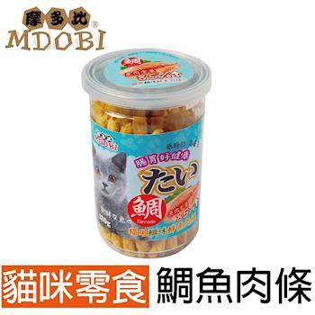 MDOBI摩多比 貓用 鮮魚肉條  鯛魚口味120公克2罐