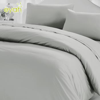 eyah宜雅 純彩蜜磨絨花紋雙人加大床包被套四件組-純樸灰