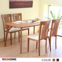 【RICHOME】阿瑟實木餐桌椅組-1桌4椅-宅組-2色