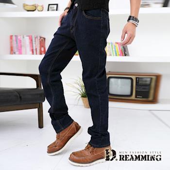 【Dreamming】韓風原色彈力小直筒牛仔褲(深藍)