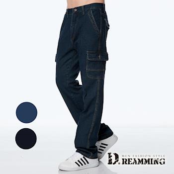 【Dreamming】高機能耐磨多口袋單寧直筒工作褲(共二色 )
