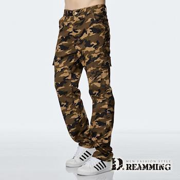 【Dreamming】軍規迷彩多口袋休閒工作長褲(黃色)