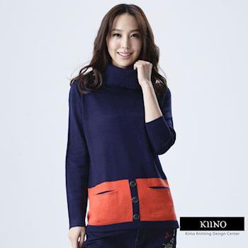 【KIINO】 色塊拼接寬高翻領針織衫單品(3842-1902)