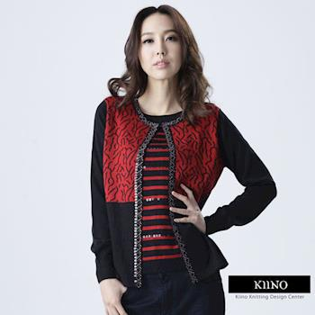【KIINO】華麗燙鑽媞花假兩件針織衫(3842-1951)