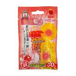 日本仁丹魅力果香覆盆莓雙晶球