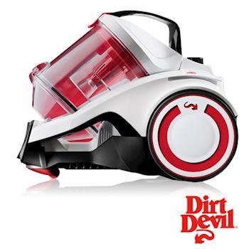 All New DirtDevil 鋼彈系列 Rebel21 雙層對角離心氣流吸塵器-可調吸力大小