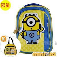 【小小兵MINIONS】書包+雙層便當袋-促咪軟式造型款(藍色)