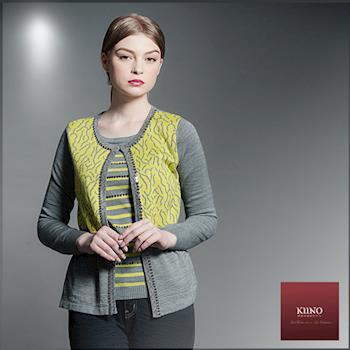 【KIINO】華麗燙鑽媞花假兩件針織衫套裝(3852-1951)